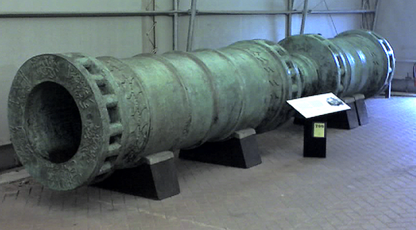 The Dardanelles Gun, made of bronze by the Ottomans in 1464, now on display at Fort Nelson in Hampshire.